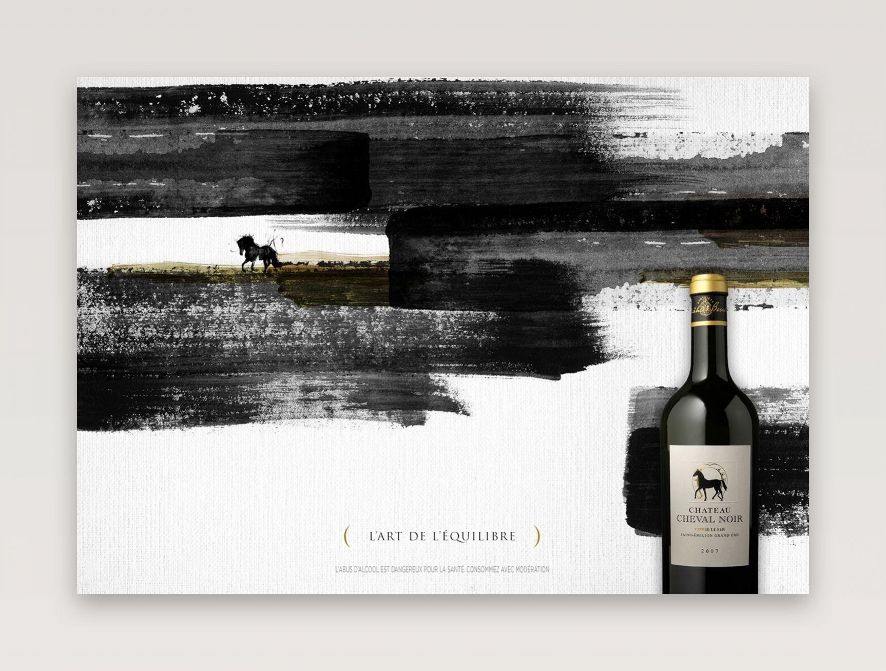 Château Cheval Noir Affiche
