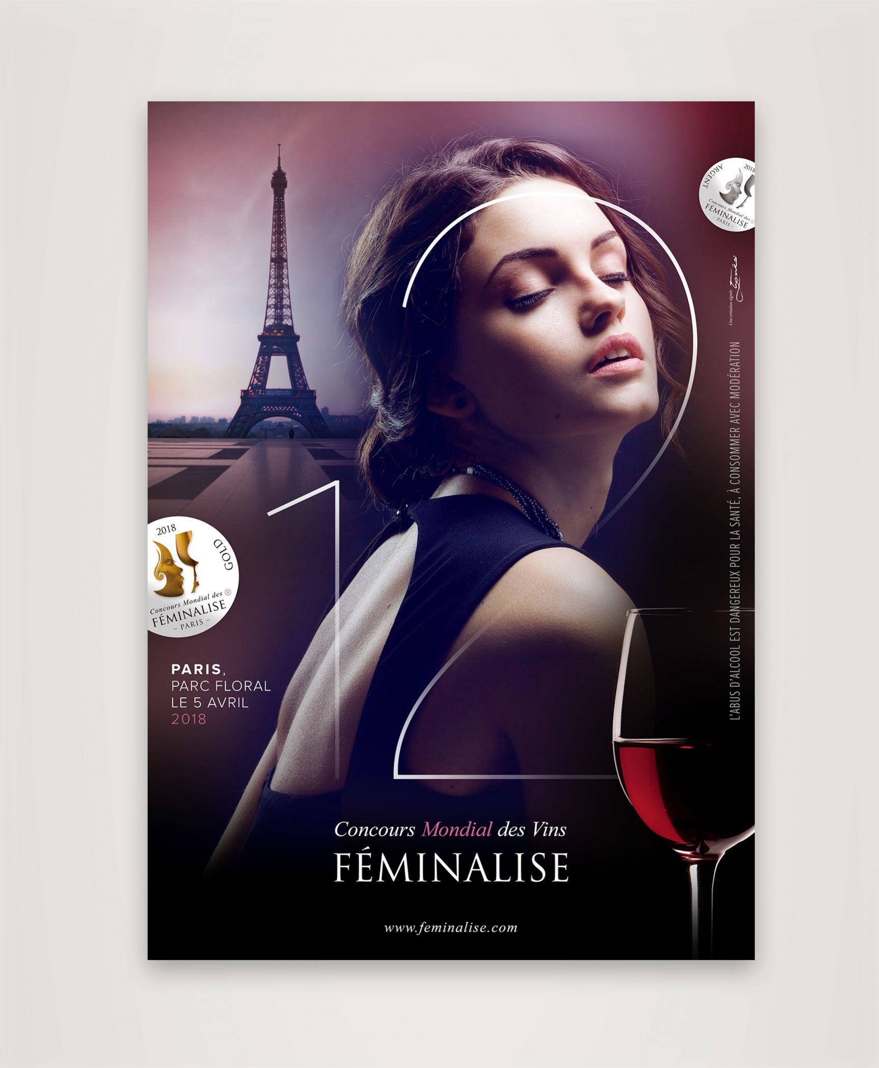 feminalise-2018-affiche